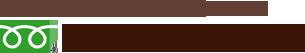 フリーダイヤル0120-634-044
