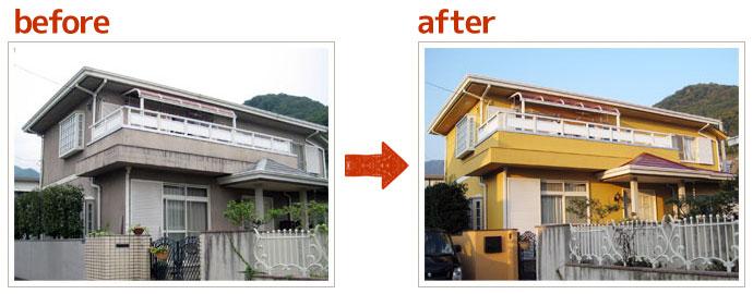 施工前と施工後の写真